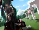 """【初音ミク】Memoria""""君の赴くままに""""【オリジナル民族調曲】"""