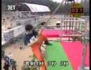 SASUKE 竹田敏浩3rdの軌跡