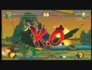 ストⅣ対戦会inXBOX360(ツナ視点) 2