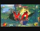 ストⅣ対戦会inXBOX360(ツナ視点) 3