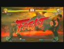 ストⅣ対戦会inXBOX360(ツナ視点) 4