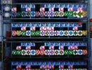 バンブラ × 聖剣伝説2「危機」