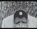 福本漫画大好きなポリンキーが歌ってみた