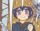 【KAITO】日本海みそ【歌とお喋り】