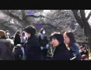 CMJ Visits Dir En Grey (long ver.)