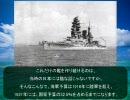 日本海軍の歩み:第5回 【ワシントン軍縮会議へ】