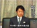 WBC日本チームの優勝について