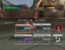 @ぐんそーのバトレボ戦記 Returns part5