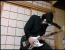 【窓】頑張って『死にたがり』を弾いてみまんた【べーす】