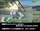 【BORDER BREAK】 ボーダーブレイク プレイ動画 No.12