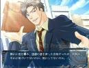 【BLゲー実況】鬼畜眼鏡(体験版)を酔いどれ実況 part5