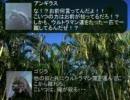 【MUGEN】怪獣王 王座復権への道 第9話 前編【ストーリー】