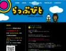 【らっぷびと】トルネード feat. 影山ヒロノブ【王族BAND】 thumbnail