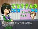 【アイドルマスター】プレシデンテ春香のトロピコ建国日記第13回後編