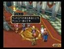 【PS2】テイルズオブデスティニー実況プレイ_Part31【スタンサイド】