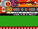 【太鼓さん次郎】windows VS KBC VS 和田どん?【ネタ(鬼畜)譜面】