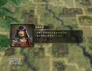 【信長の野望・革新PK】 海賊王 Part18 【長宗我部】
