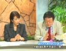 【高市早苗】選択的夫婦別姓は必要か?[桜H22.3.2] チャンネル桜