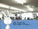 【A列車で行こう】スマイル高速鉄道赤地支社12回株主報告