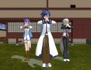 【MikuMikuDance】KAITOが朝の体操を習うようです【森之宮神療所☆】