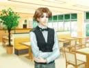 BLゲーム[ カフェ・リンドバーグ-ぼくらの恋愛心理学2- ] PV