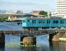 都会のミステリー 和田岬線(後)【迷列車列伝#16】