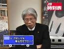 JR九州は本気のようです。