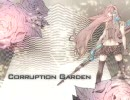 【歌ってみた】Corruption Garden【オリビエ】