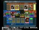 【毎回違うデッキ縛り】デジモンワールド デジタルカードアリーナpart08