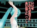【MMD】そげぶ