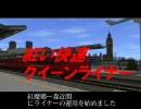 【A列車で行こう9】 ニコニコ鉄道霧雨支社 幻想郷開発記 第3話