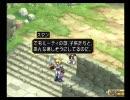 【PS2】テイルズオブデスティニー実況プレイ_Part32【スタンサイド】