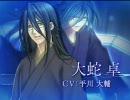 【PSP】 蒼黒の楔 緋色の欠片3 ポータブル プロモーションムービー