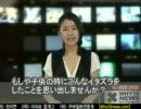 WBC 韓国メディアのイチロー批判