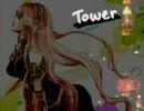 東京タワー ~ルカとボクと、時々、neko~