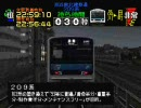 電車でGO!プロ1 京浜東北線北行(品川22:57)普通209系