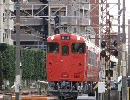 JR西日本広島支社 キハ40-2045回送