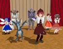 【東方陰陽鉄】ハートキャッチ陰陽鉄! みんなでダンス