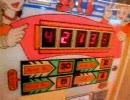 懐かしのメダルゲーム Mr.宝くじ