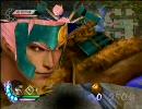 【Wii】戦国無双3 武将カラー変更であそんでみた。【第4幕】