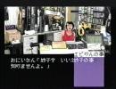 【ゲームプレイ動画】 みつばち学園[秋組]Part.6
