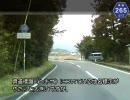 【けんけん動画】山口県道265号線《七見小月線》