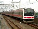 205系京葉線 走行音