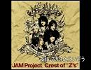 JAM Project Crest of