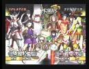 10/02/20 第01回 戦国BASARAX対戦会 in 大須Game SKY 21