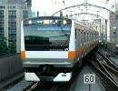 【鉄道】 なんとなく列車撮影 (5.5)