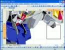 『エクセル』のオートシェイプでハイクオリティなガンダムを描く