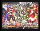 10/02/20 第01回 戦国BASARAX対戦会 in 大須Game SKY 22