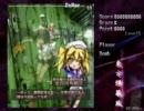 文花帖別冊 Level4~5【大妖精、小悪魔、北白河ちゆり】