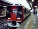 2010.3.6 品川駅15番線の発メロ♪